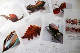 枯葉アートカレンダー