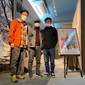 長野県諏訪市の富士見高原のミュージアムにて「アースハート展」を開催